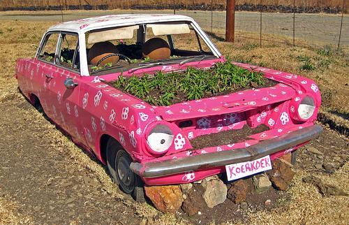 παρτέρια από ανακύκλωση  παλιών αυτοκινήτων και ελαστικών18