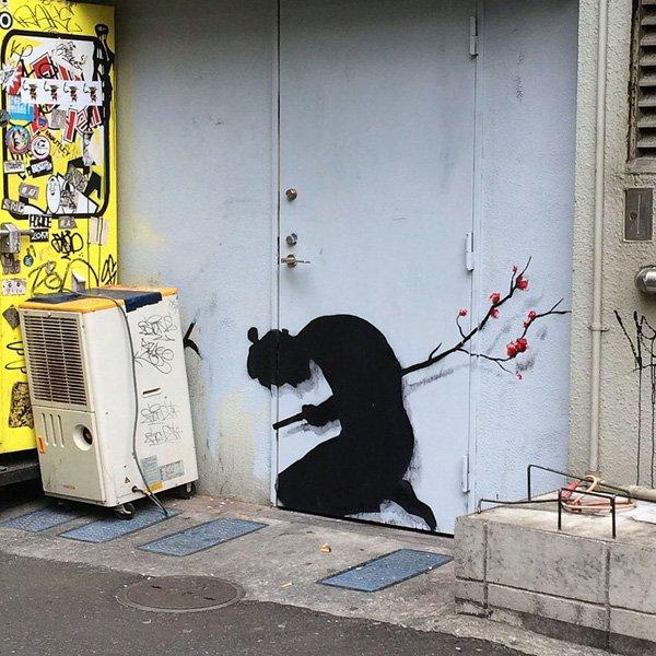 Καταπληκτική Street Art2