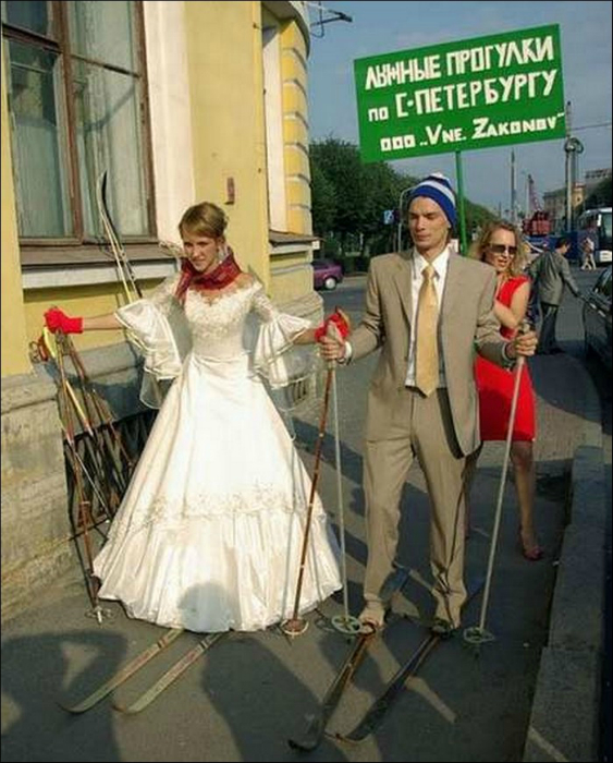 πρωτότυποι τρόποι για να πάει μια νύφη στο γάμο15