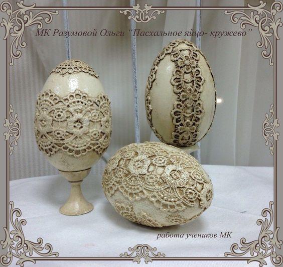 Πασχαλινά αυγά διακοσμημένα με σπάγκο και δαντέλα14