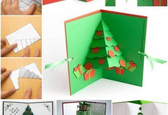 Φτιάξτε μόνοι σας την δική σας 3d χριστουγεννιάτική κάρτα