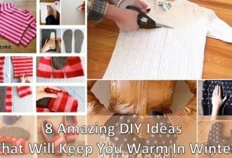 8 έξυπνες DIY ιδέες που θα σας κρατήσουν ζεστό το χειμώνα