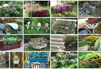 Απίθανες γλάστρες Κήπου για ένα παραμυθένιο κήπο