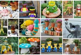 20+ διασκεδαστικές κατασκευές με γλάστρες για τον κήπο που θα σας φτιάξουν τη μέρα