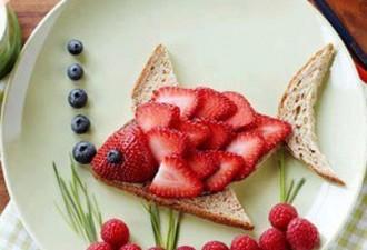 Ενδιαφέρουσες ιδέες διακόσμησης τραπεζιού με Φρούτα και Λαχανικά