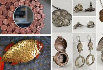 15 απίθανα DIY Έργα και Ιδέες από μικρής αξίας και παλιά νομίσματα