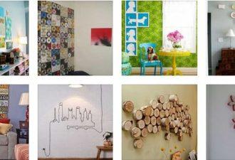 Εύκολοι DIY τρόποι να κάνουν τους τοίχους σας να φαίνονται μοναδικά καταπληκτικοί